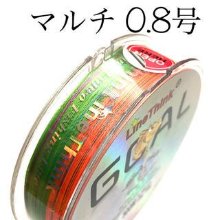 PEライン 0.8号 マルチカラー 300M(釣り糸/ライン)