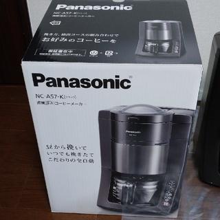 パナソニック(Panasonic)のPanasonic コーヒーメーカー NC-A57-K(コーヒーメーカー)