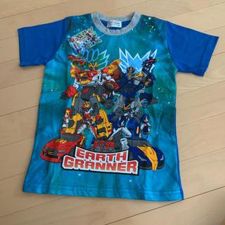 バンダイ(BANDAI)の新品 アースグランナー Tシャツ 120(Tシャツ/カットソー)