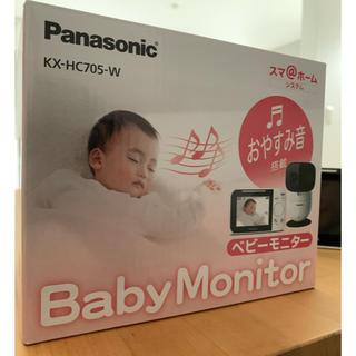 パナソニック(Panasonic)のベビーモニター KX-HC705-W パナソニック(その他)