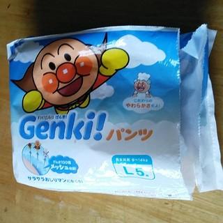 アンパンマン(アンパンマン)のnepia Genki!パンツL 開封済み4枚(ベビー紙おむつ)