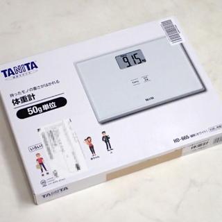 TANITA - タニタ 体重計 ホワイト HD-665 WH 持ったモノの重さがはかれる