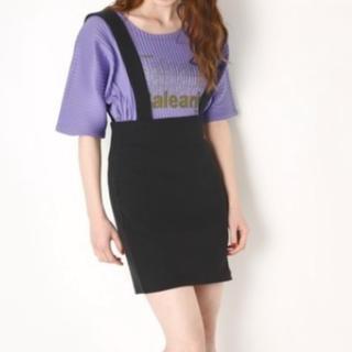 SLY - SLY / スカート