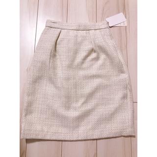 ミッシュマッシュ(MISCH MASCH)の【新品未使用タグ付き】ミッシュマッシュ 2020福袋 スカートのみ(ひざ丈スカート)
