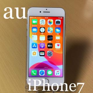 アイフォーン(iPhone)のiPhone7 Silver 32GB au 本体 動作品(スマートフォン本体)