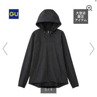 ジーユー(GU)のGU 大型店限定 UVカットフルジップパーカー Lサイズ 黒 ブラック ジーユー(パーカー)