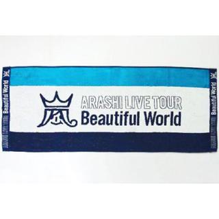 アラシ(嵐)の嵐 フェイスタオル「Beautiful World」セブンネット限定特典(アイドルグッズ)