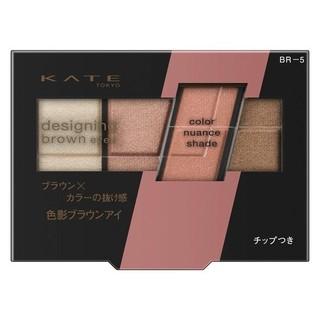 ケイト(KATE)のケイト デザイニングブラウンアイズ BR-5 ラテブラウン(アイシャドウ)