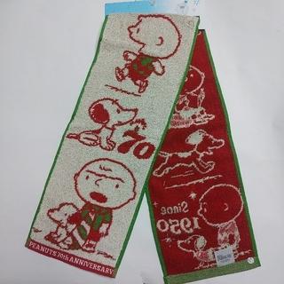 スヌーピー(SNOOPY)の新品☆タオルマフラー Vintage PEANUTS70周年 スヌーピー 赤(ハンカチ)