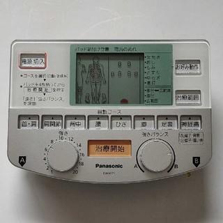 パナソニック(Panasonic)のPanasonic電気治療器 EW6021(マッサージ機)