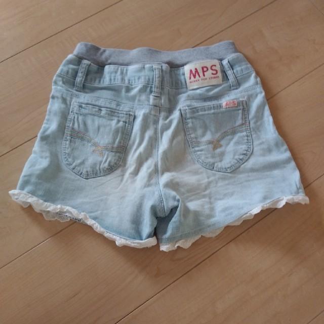 MPS(エムピーエス)のMPS 130*ショートパンツ キッズ/ベビー/マタニティのキッズ服女の子用(90cm~)(パンツ/スパッツ)の商品写真