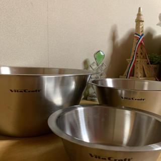 ビタクラフト(Vita Craft)のビタクラフト ミキシングボウル (調理道具/製菓道具)