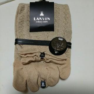 ランバン(LANVIN)のランバン 靴下 ソックス ベージュ (ソックス)
