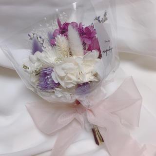 パープル系 ドライフラワー 花束 ブーケ スワッグ ギフト(ドライフラワー)