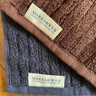 マークスアンドウェブ(MARKS&WEB)のMARKS&WEB / ハンドタオル × 2枚(タオル/バス用品)