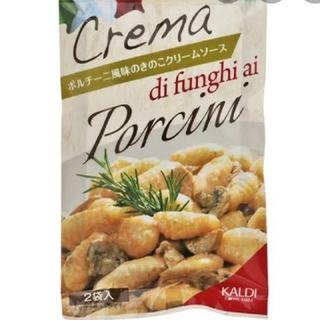 カルディ(KALDI)のポルチーニ風味のきのこクリームソース【1人前】(インスタント食品)
