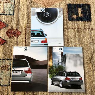 ビーエムダブリュー(BMW)のBMW 3シーリーズ ツーリング カタログ(カタログ/マニュアル)