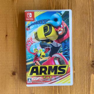 ニンテンドースイッチ(Nintendo Switch)のARMS Switch 美品(家庭用ゲームソフト)