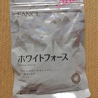 FANCL - ファンケル ホワイトフォース