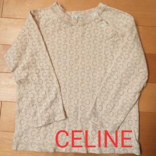 セリーヌ(celine)のCELINE長袖カットソー キッズ95サイズ(Tシャツ/カットソー)