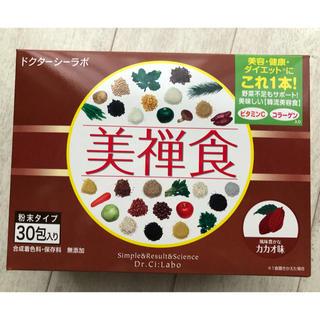 ドクターシーラボ(Dr.Ci Labo)のDr.シーラボ 美禅食 カカオ味 30包(ダイエット食品)