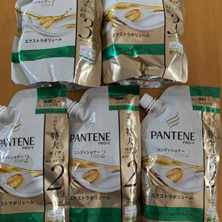 パンテーン(PANTENE)の💓格安・値下げ💓パンテーン 特大サイズエクストラボリュームシャン・コン(シャンプー/コンディショナーセット)