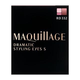 マキアージュ(MAQuillAGE)のマキアージュ ドラマティックスタイリングアイズS RD332(アイシャドウ)