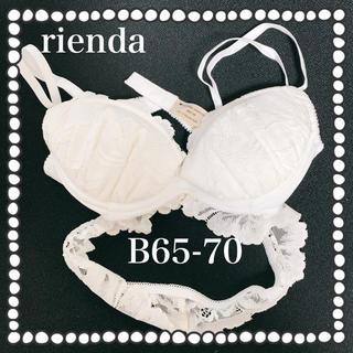 リエンダ(rienda)のrienda⭐️リエンダ B65-70 ホワイトレースフラワーブラ⭐️(ブラ)