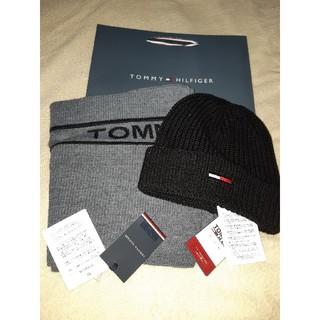 トミーヒルフィガー(TOMMY HILFIGER)の新品トミーヒルフィガー マフラー ニット帽(ニット帽/ビーニー)