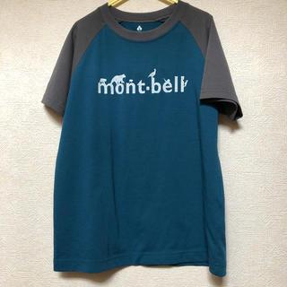 モンベル(mont bell)のモンベル Tシャツ 140(Tシャツ/カットソー)