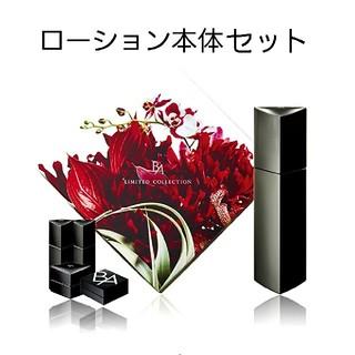 ポーラ(POLA)のPOLA B.A ローション  リミテッド コレクション(化粧水/ローション)