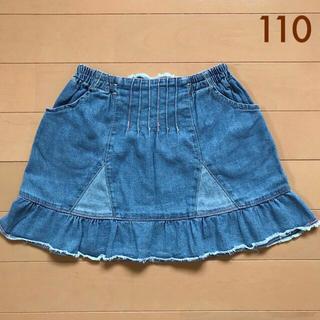 ニットプランナー(KP)のニットプランナー★デニムスカート  110 (スカート)
