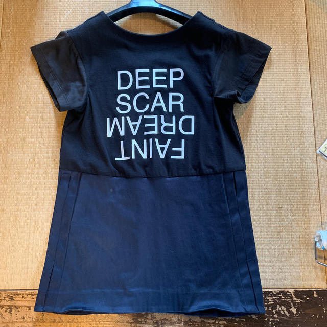 UNDERCOVER(アンダーカバー)のUNDERCOVER ミニワンピース レディースのワンピース(ミニワンピース)の商品写真