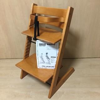 Stokke - ストッケ トリップトラップ  廃盤色 チェリー ハイチェア 椅子