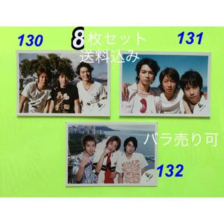 アラシ(嵐)の嵐 相葉雅紀さん 二宮和也さん 松本潤さん 混合 公式写真 11枚セット 風っ子(その他)