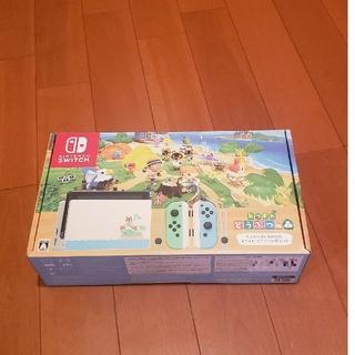 ニンテンドースイッチ(Nintendo Switch)の新品 任天堂 Switch 本体 あつまれ どうぶつの森セット スイッチ(家庭用ゲーム機本体)