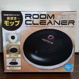 ルームクリーナー 床拭きモップ 黒(掃除機)