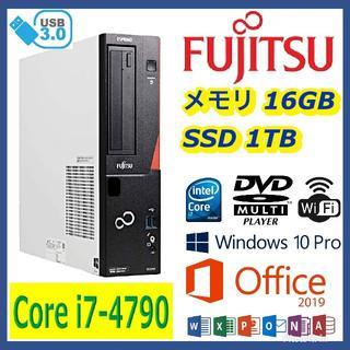 フジツウ(富士通)の★ハイスペックPC★小型PC★Core i7搭載★(デスクトップ型PC)