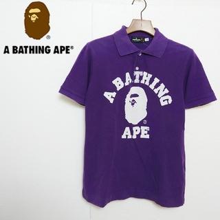 アベイシングエイプ(A BATHING APE)のA BATHING APE アベイシングエイプ ビッグロゴポロシャツ(ポロシャツ)