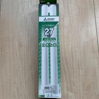 ミツビシ(三菱)のFPL27EX-N コンパクト形蛍光ランプ27ワット 3波長形昼白色(蛍光灯/電球)