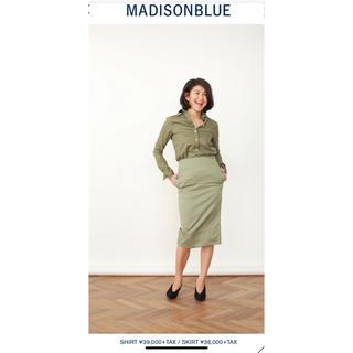 マディソンブルー(MADISONBLUE)のマディソンブルー2018FALLマダムシャツ(シャツ/ブラウス(長袖/七分))