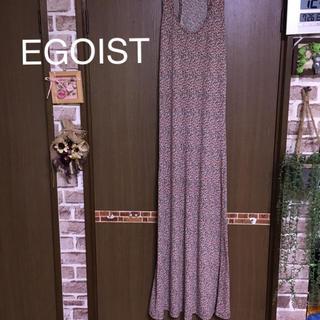 エゴイスト(EGOIST)のEGOIST マキシドレス(ロングワンピース/マキシワンピース)