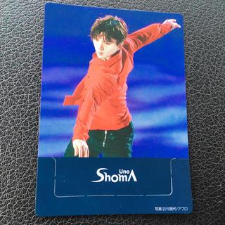 宇野昌磨  アーモンドピークチョコレート フィギュアスケート ブロマイド (スポーツ選手)