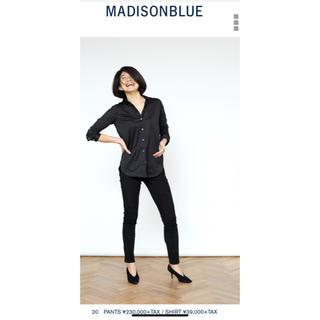マディソンブルー(MADISONBLUE)のマディソンブルー2019  FALLマダムシャツ(シャツ/ブラウス(長袖/七分))