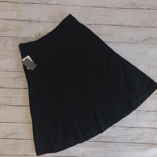 エストネーション(ESTNATION)の新品未使用タグ付きESTNATION エストネーション フレアスカート(ひざ丈スカート)