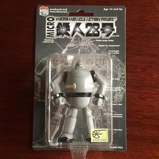 メディコムトイ(MEDICOM TOY)のマイクロ ミラクル アクション フィギュア 鉄人28号(アニメ/ゲーム)