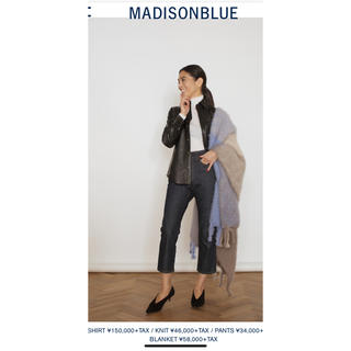 マディソンブルー(MADISONBLUE)のマディソンブルー2018FALL rum leatherマダムシャツ(シャツ/ブラウス(長袖/七分))