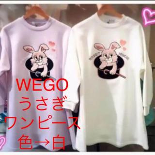 ウィゴー(WEGO)のWEGO うさぎワンピース(ひざ丈ワンピース)