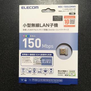 エレコム(ELECOM)のエレコム 小型無線LAN子機         150Mbps(PCパーツ)