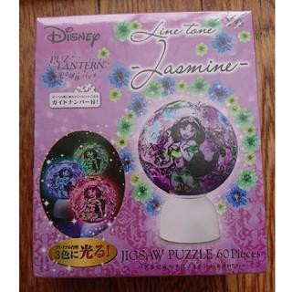 ディズニー(Disney)の新品未開封品 ジャスミンライトパズル パズランタン(テーブルスタンド)